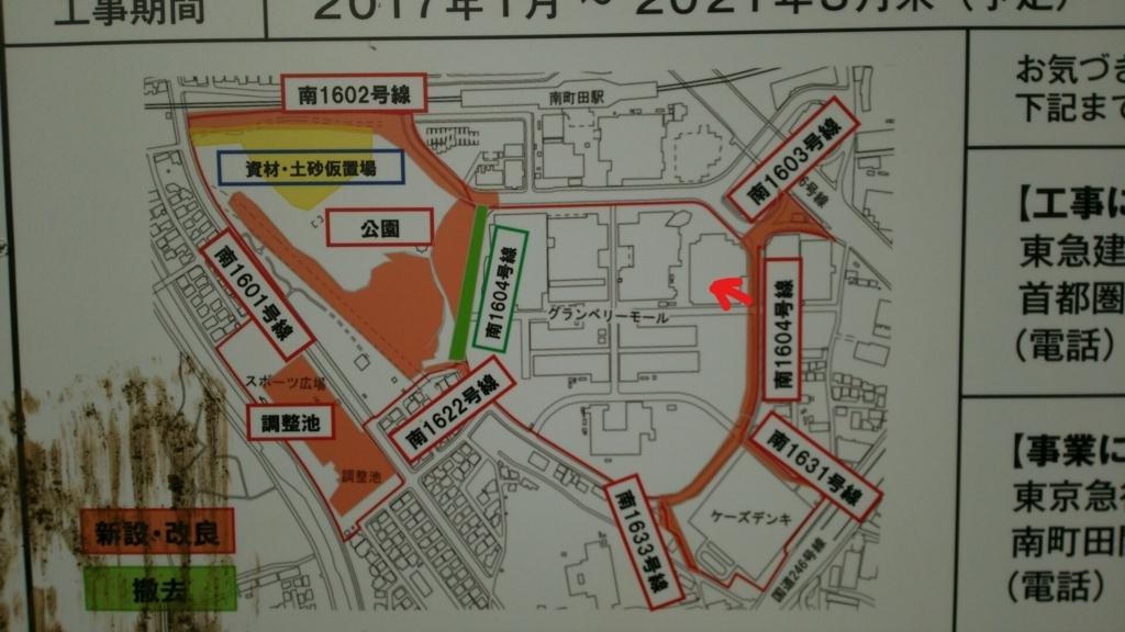 f:id:minamimachida0706:20171021211323j:plain