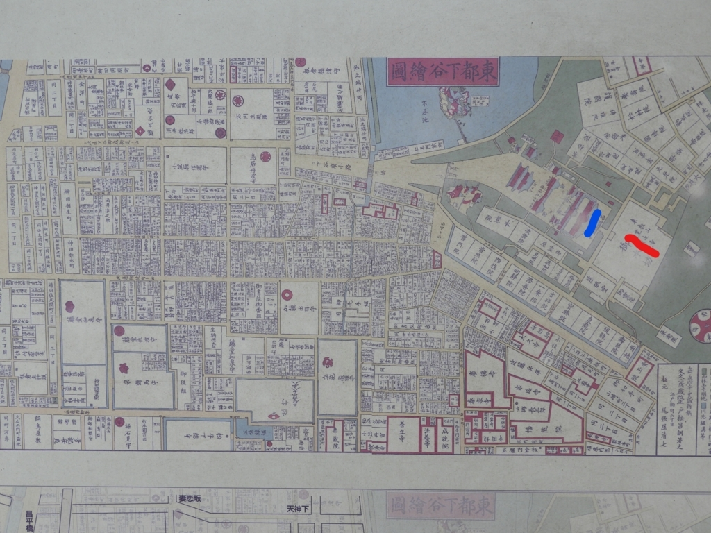嘉永四年(1851年)の上野~秋葉原エリアの地図