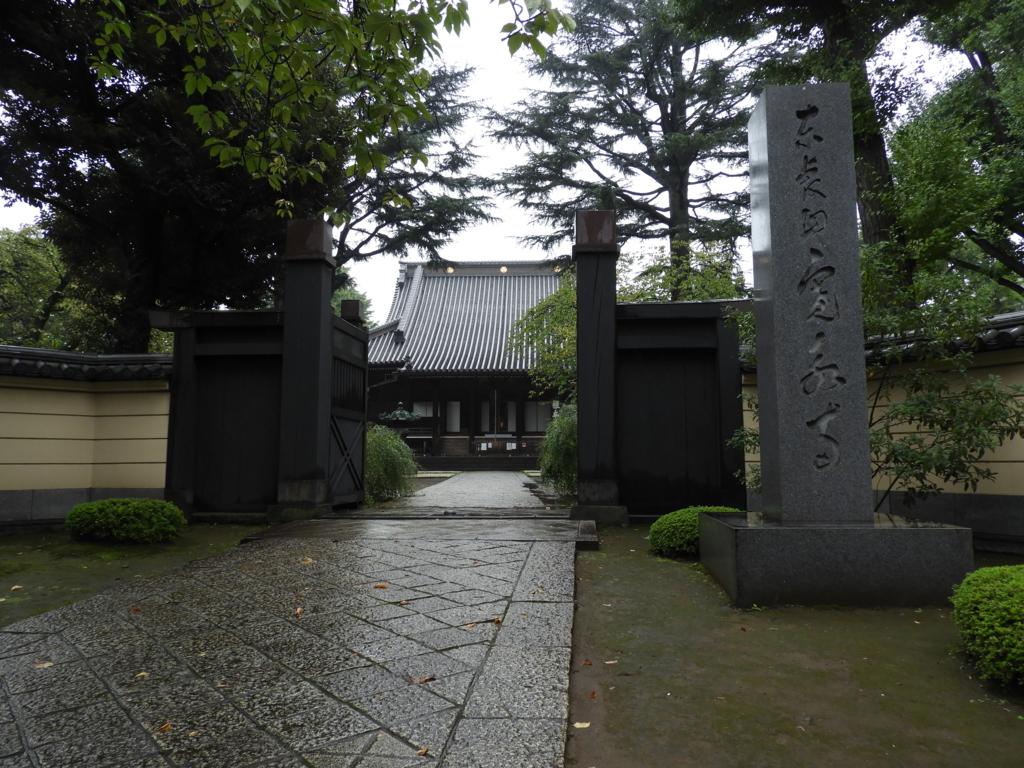 寛永寺根本中道の門