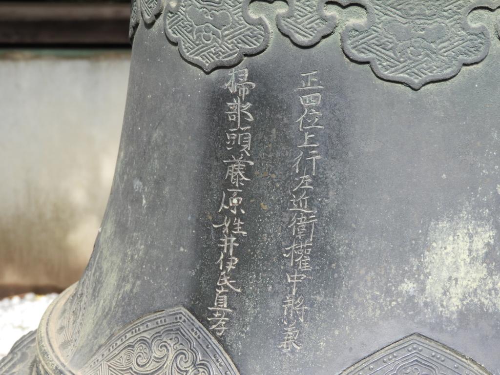 井伊直孝の名が刻まれた上野東照宮の銅灯篭