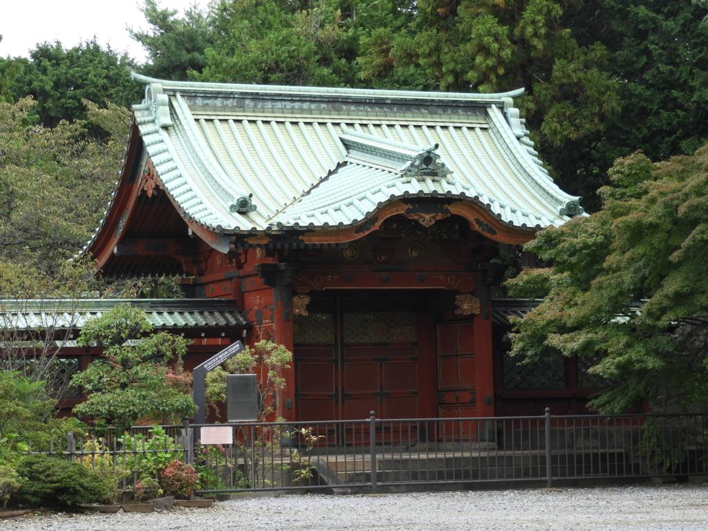 第五代綱吉霊廟勅額門