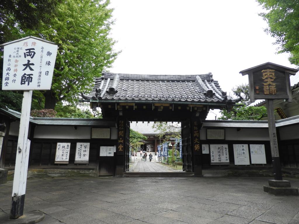 f:id:minamimachida0706:20171024183216j:plain