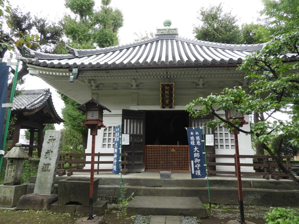 f:id:minamimachida0706:20171024183458j:plain