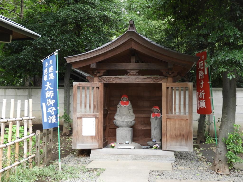 f:id:minamimachida0706:20171024184019j:plain