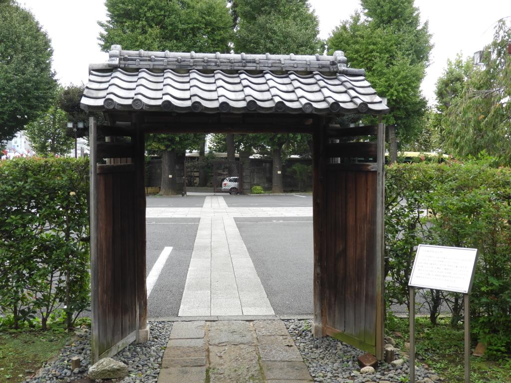 f:id:minamimachida0706:20171024185727j:plain