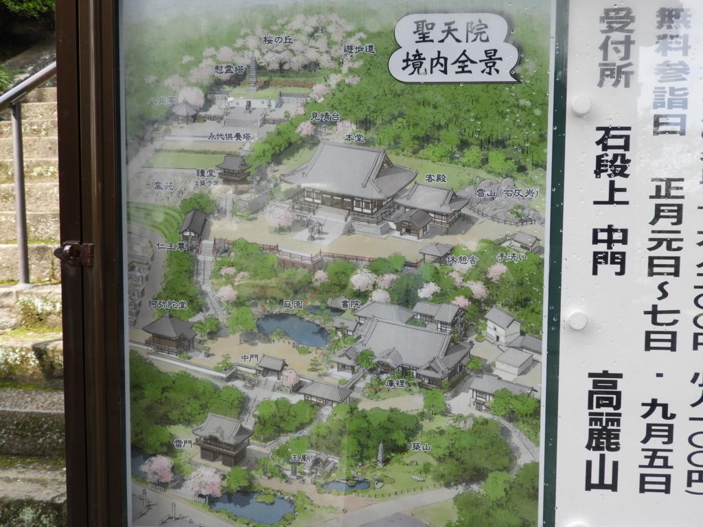f:id:minamimachida0706:20171030221538j:plain