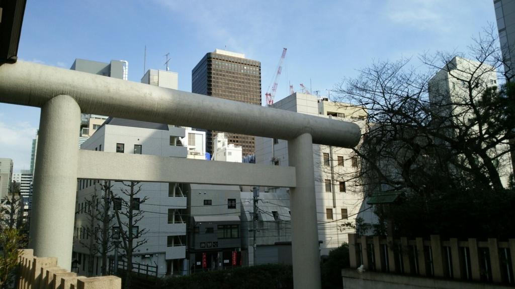 浜松町の象徴である世界貿易センタービル
