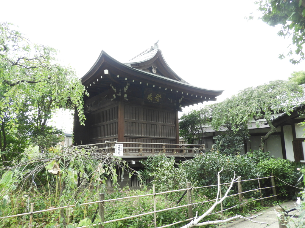 f:id:minamimachida0706:20171101220149j:plain