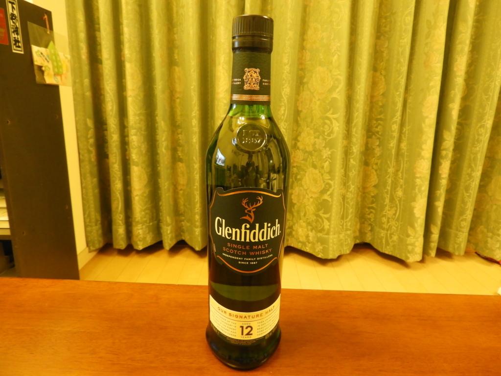 グレンフィディックといえば有名な緑色の三角のボトル