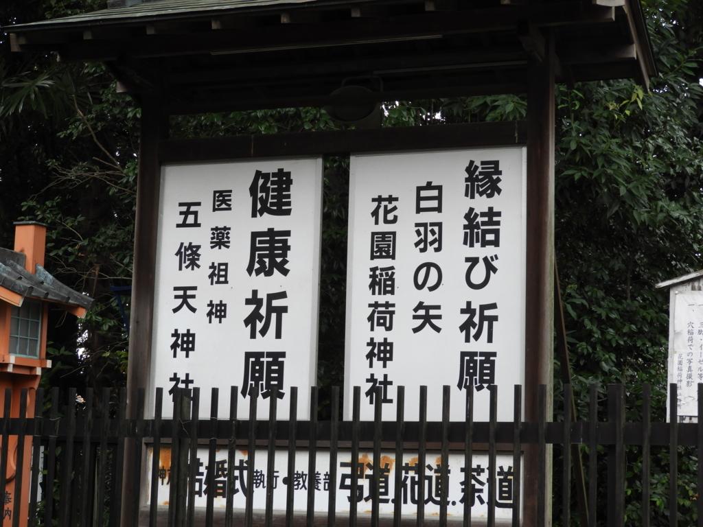 f:id:minamimachida0706:20171103221141j:plain