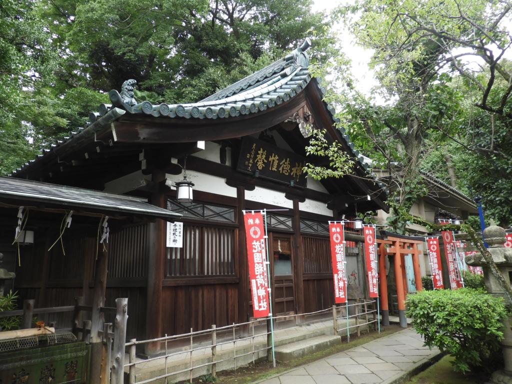 f:id:minamimachida0706:20171103221544j:plain