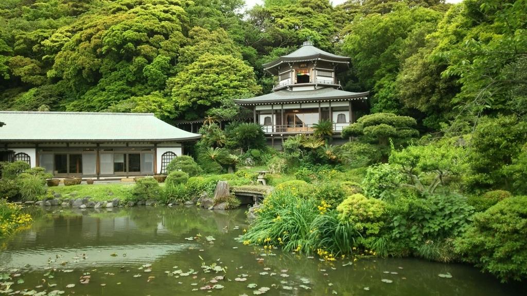 浄土式庭園である光明寺の記主庭園