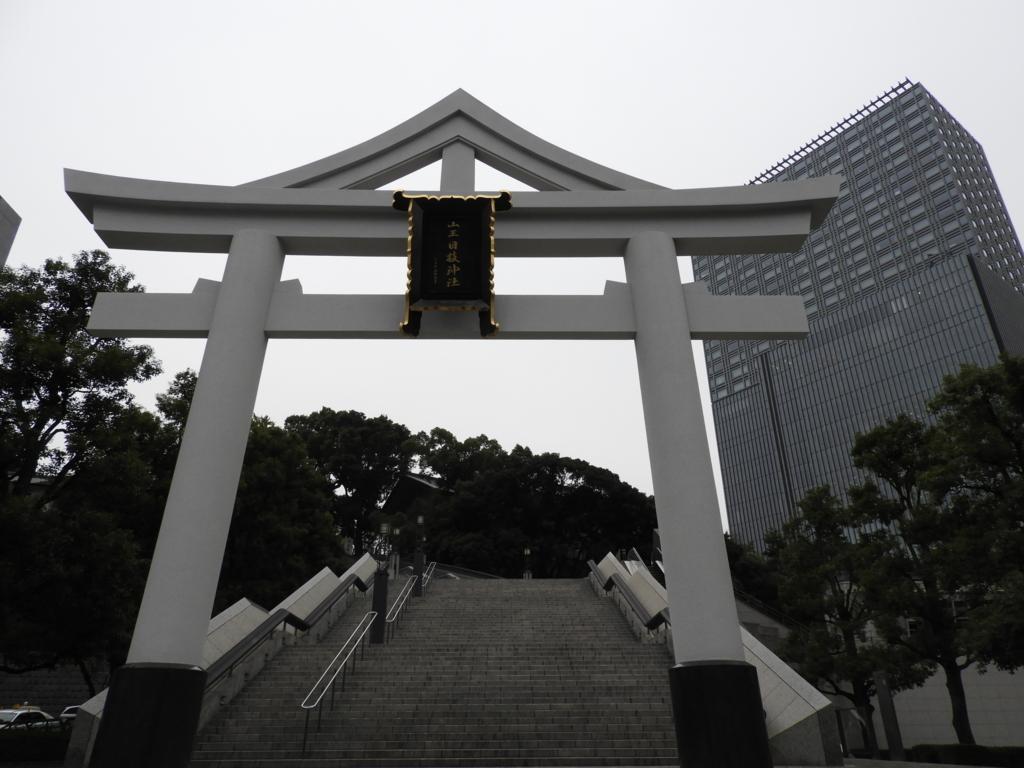 日枝神社の「山王造り京風二重鳥居」