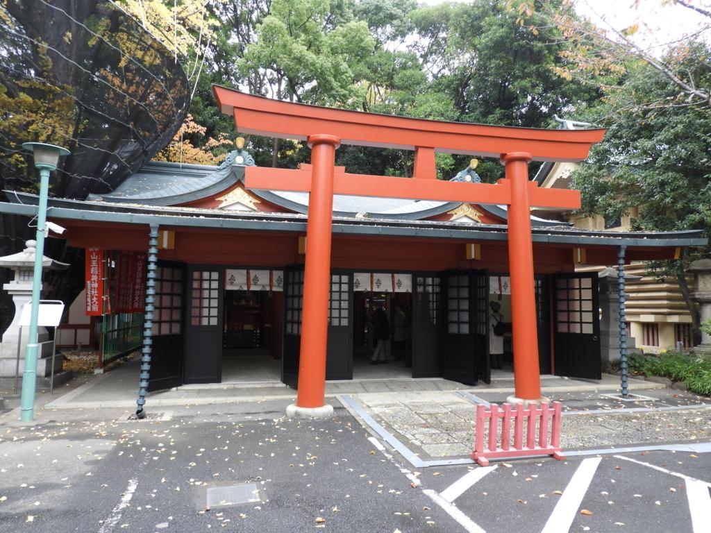 日枝神社の境内社である山王稲荷神社、八坂神社、猿田彦神社
