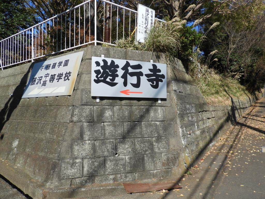 f:id:minamimachida0706:20171109230251j:plain