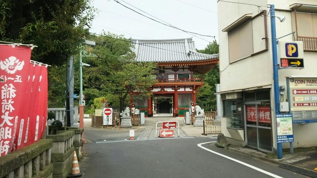 f:id:minamimachida0706:20171110003348j:plain