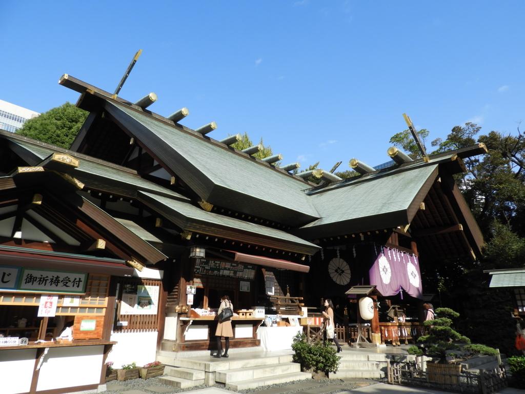 皇大神宮遥拝殿が起源の東京大神宮