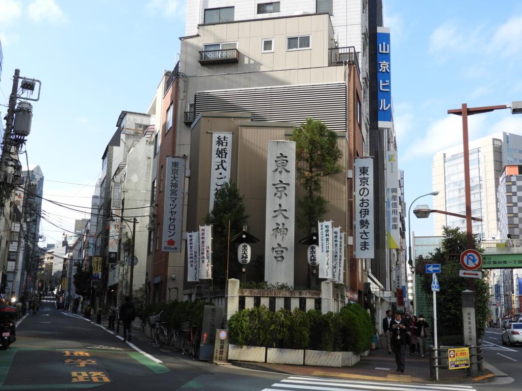 嫌でもわかるような東京大神宮の目印