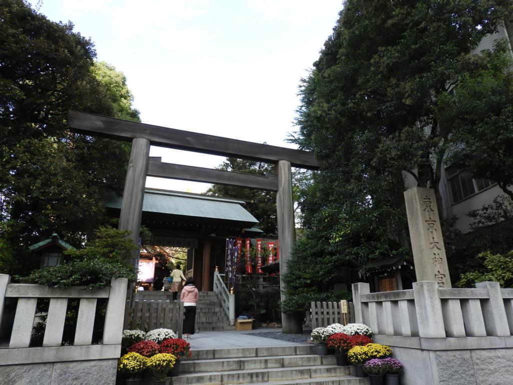境内の入り口に立つ東京大神宮の大鳥居