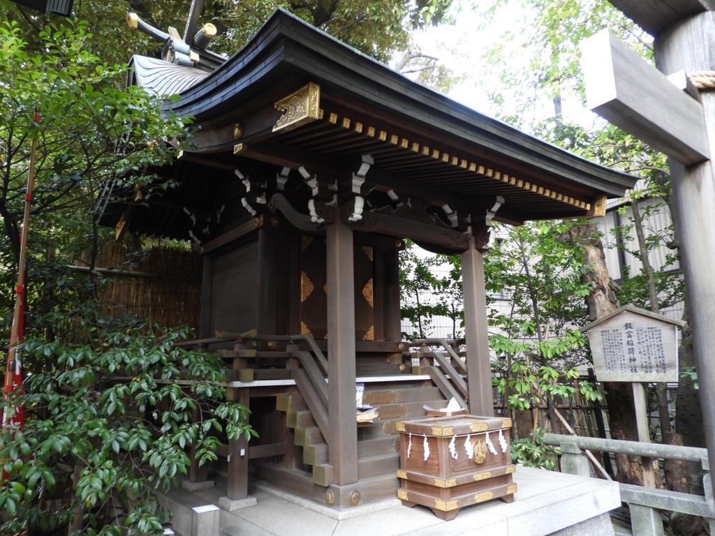 東京大神宮の神門の右手にある境内社の飯富稲荷神社