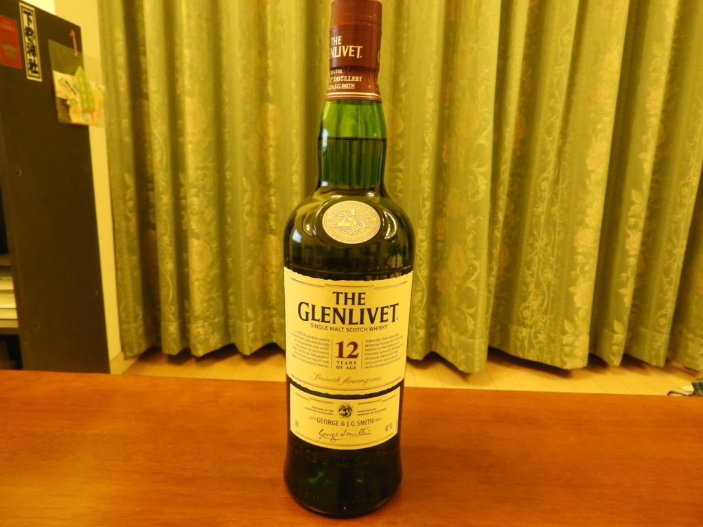 全てのスコッチウィスキーの原点であるザ・グレンリベット