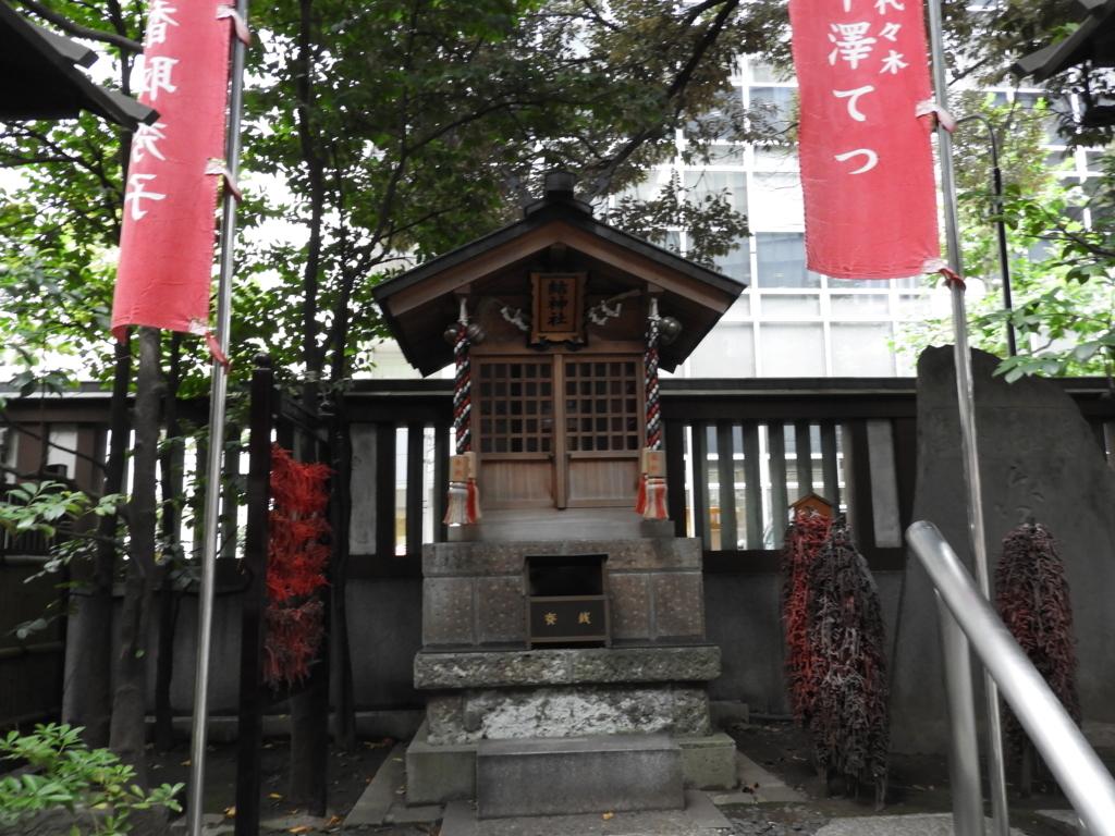 本殿向かって右側の結神社