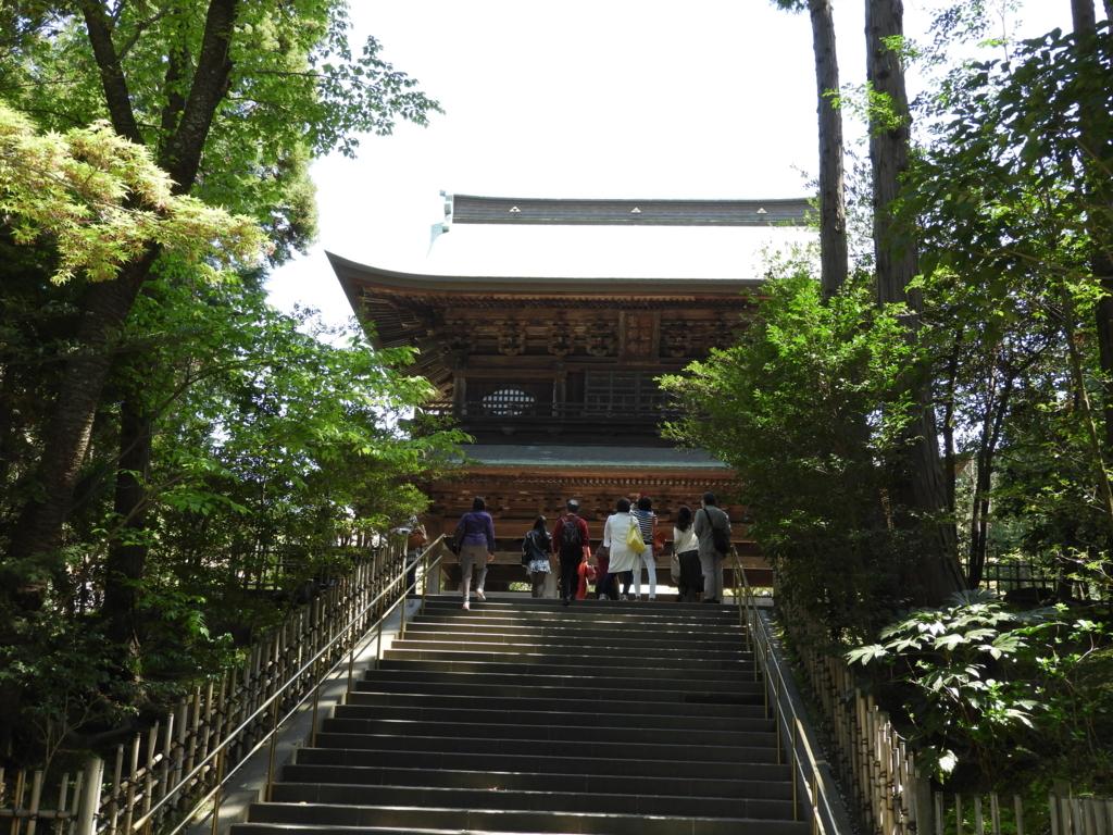 鎌倉四大寺の一つである円覚寺の山門