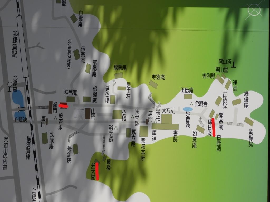 円覚寺で御朱印が頂ける場所の地図