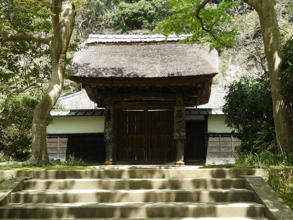 座禅道場である円覚寺の居士林