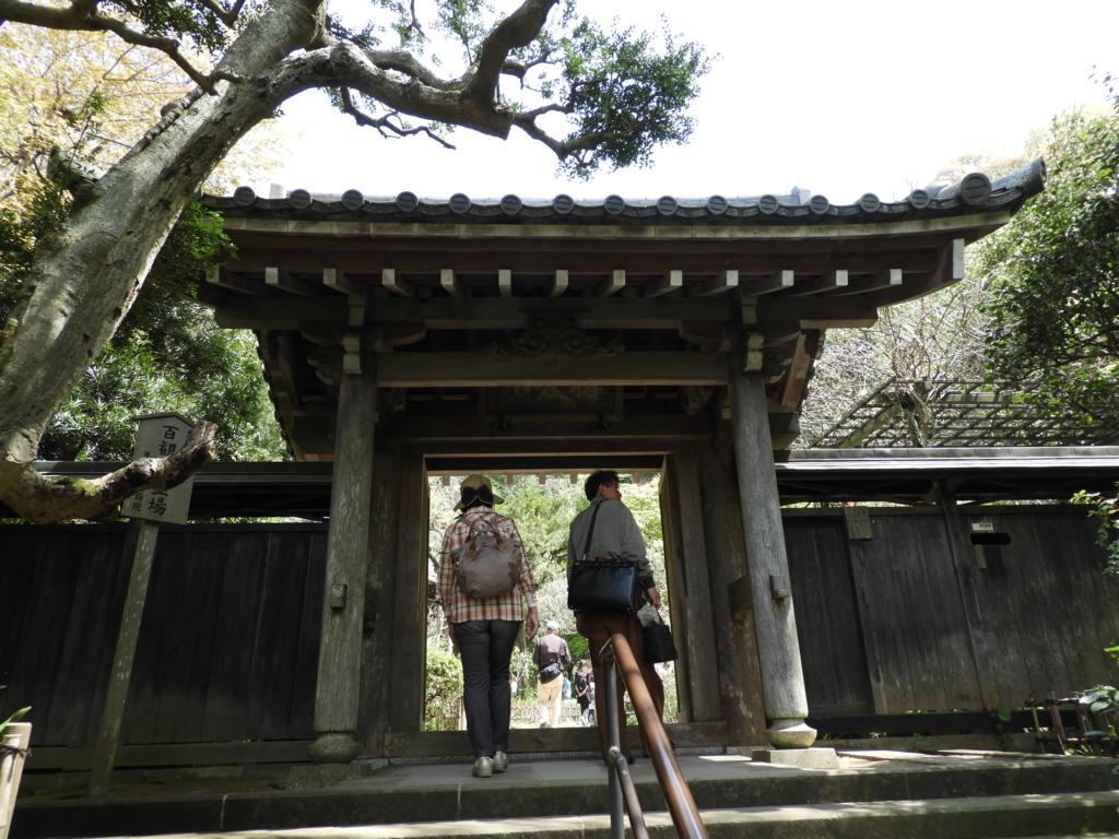 縦の導線の終点である円覚寺の黄梅院