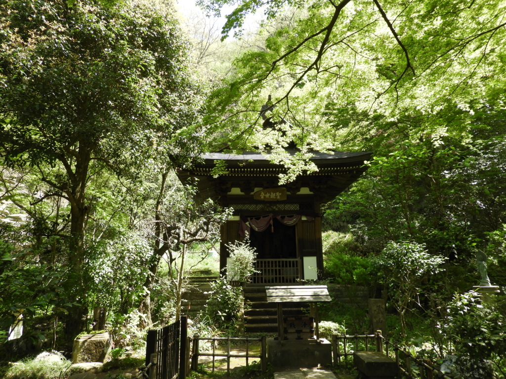 円覚寺の黄梅院に祀られた聖観世音菩薩像