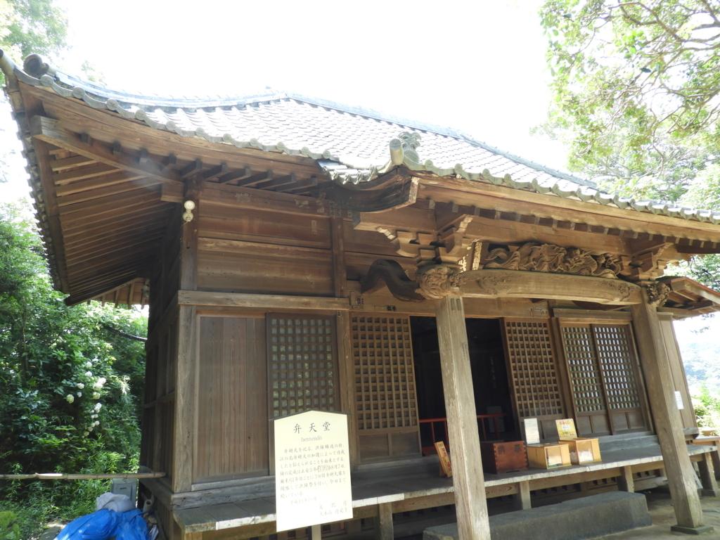 鋳造に成功したお礼に建立した円覚寺の弁天堂