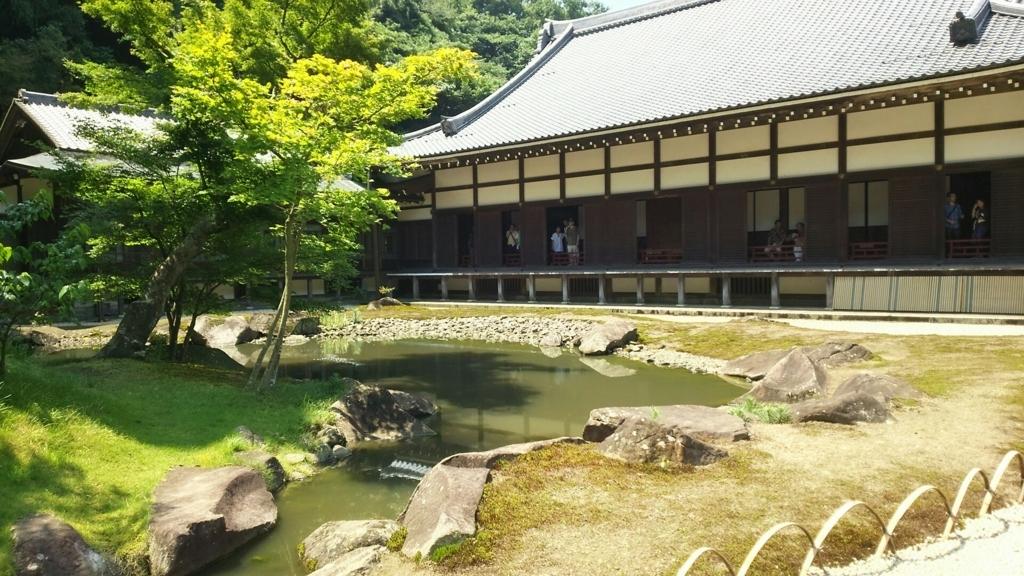 見事な造りである円覚寺の方丈裏庭園