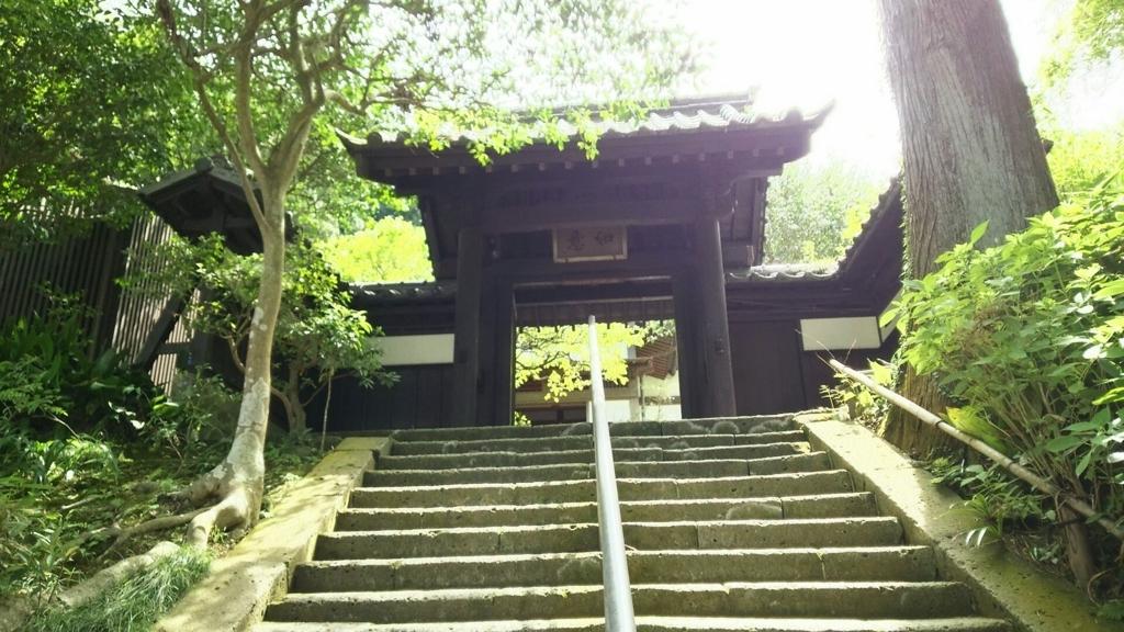 究極のお寺カフェと言われる円覚寺の「安寧」入り口