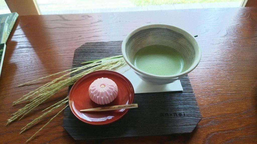 「安寧」の美味しい抹茶と和菓子