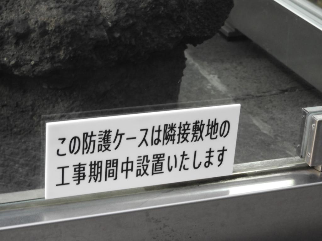 f:id:minamimachida0706:20171113195715j:plain