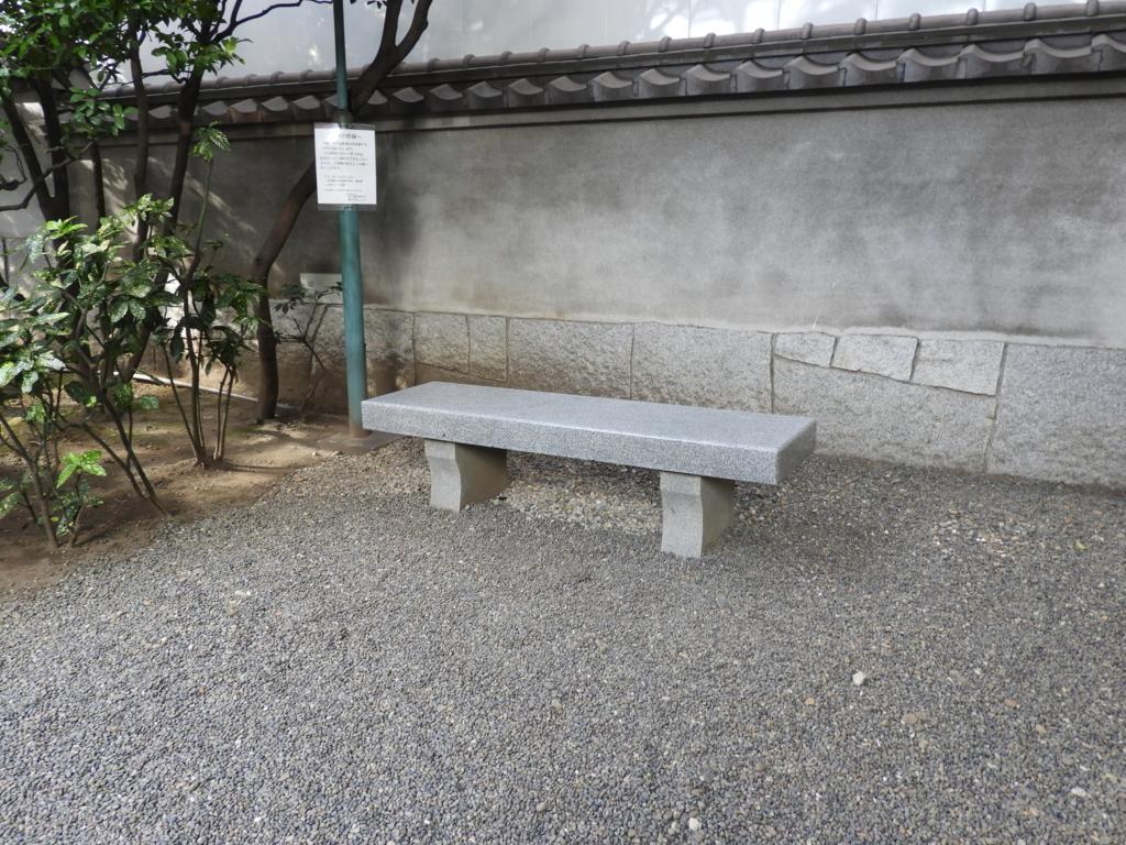 f:id:minamimachida0706:20171113200639j:plain
