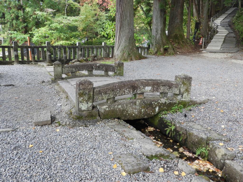 水路に掛けられた石橋