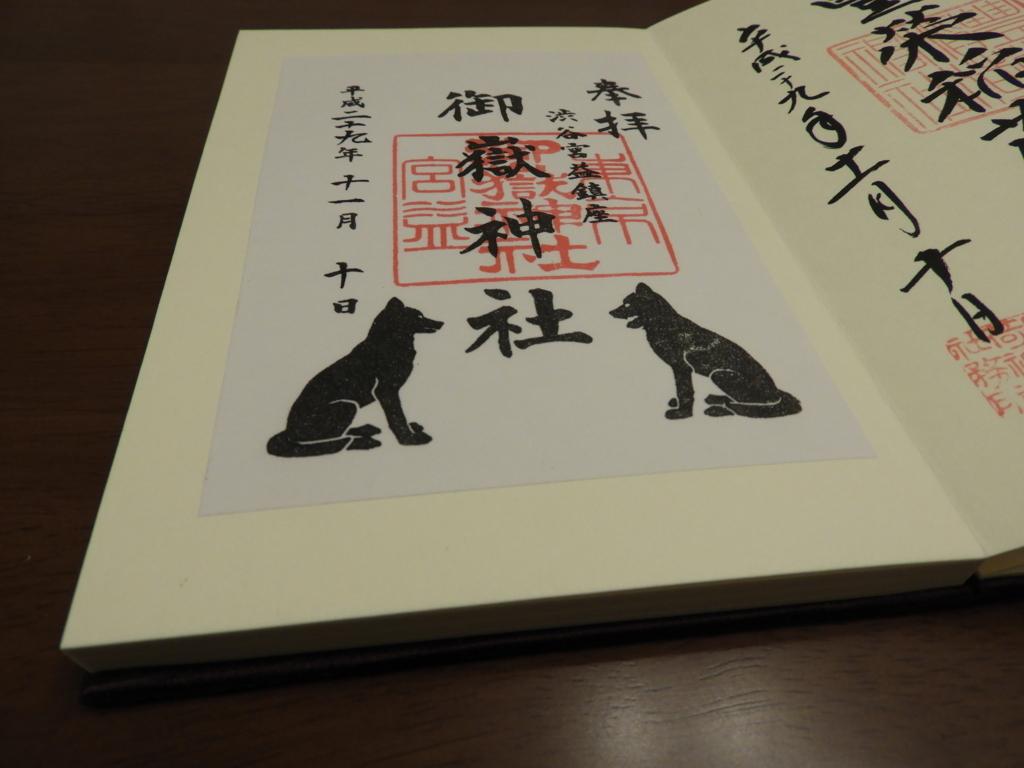 f:id:minamimachida0706:20171115231230j:plain