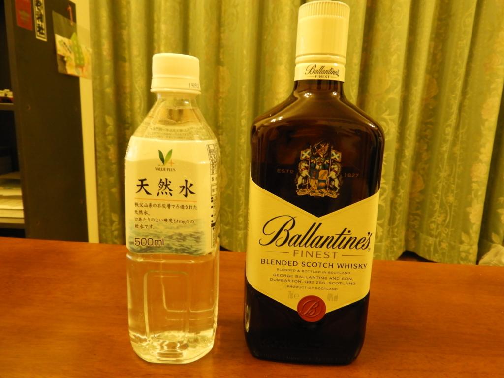 バランタインファイネストと秩父山系の天然水