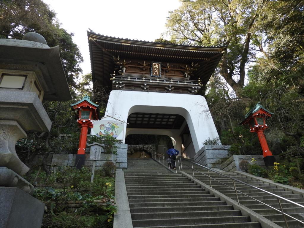 江島神社の隋神門