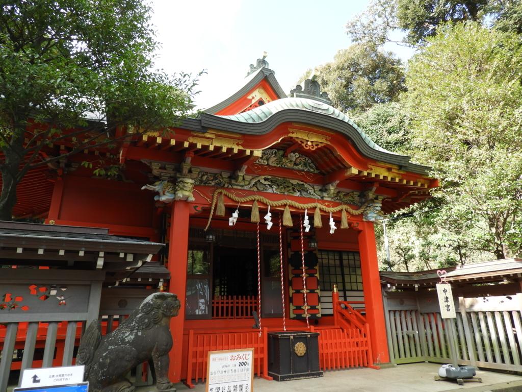 江島神社中津宮の拝殿