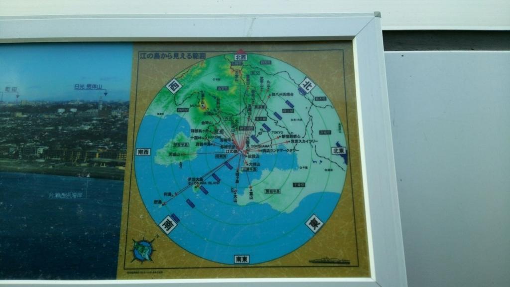 江の島展望灯台から見える範囲