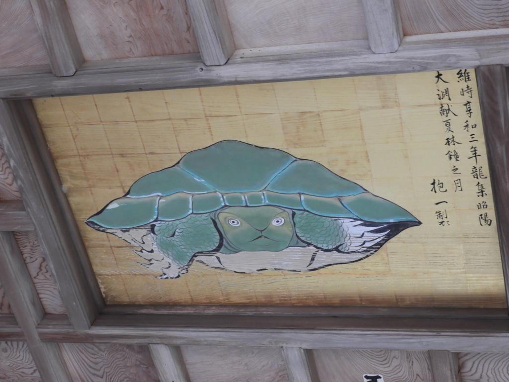 江島神社奥津宮の八方睨みの亀