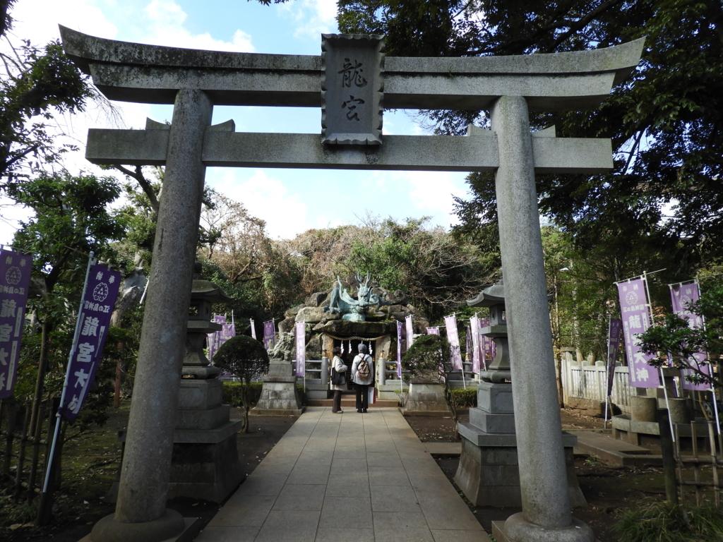 江島神社奥津宮龍宮の鳥居