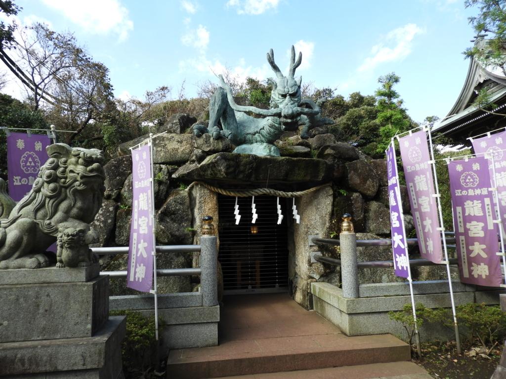 江島神社奥津宮