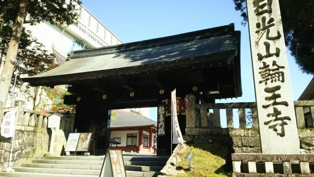 f:id:minamimachida0706:20171117115756j:plain