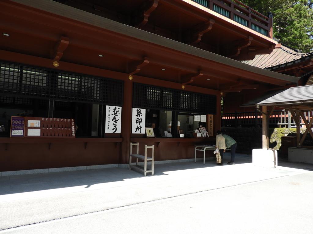 f:id:minamimachida0706:20171117120257j:plain
