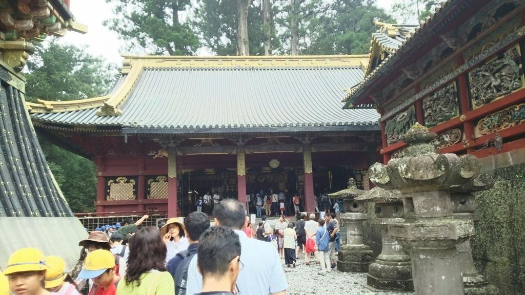 f:id:minamimachida0706:20171117120342j:plain