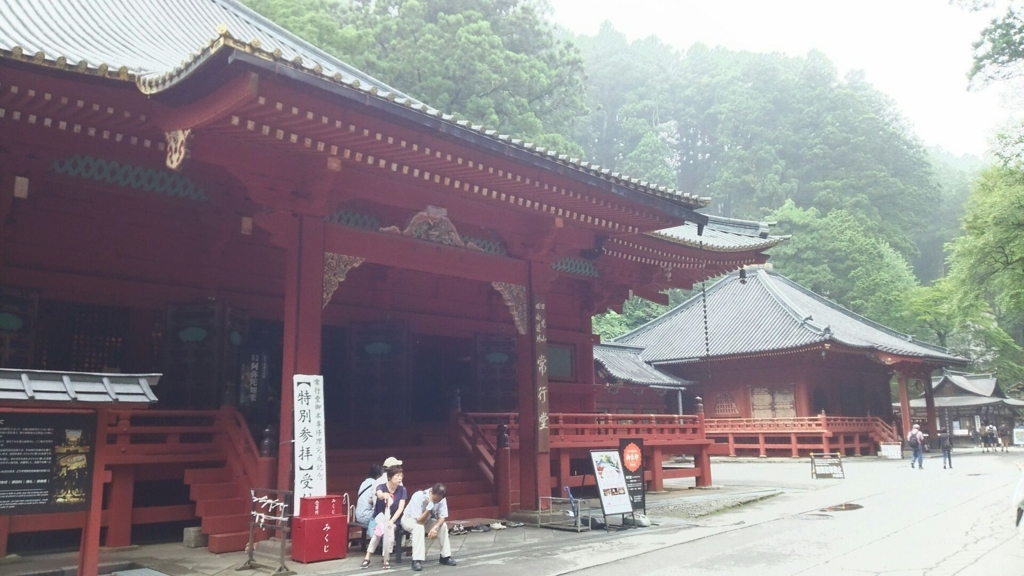 f:id:minamimachida0706:20171117120410j:plain
